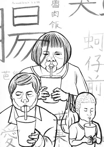 Memory of Taiwan, at Shilin Night Market