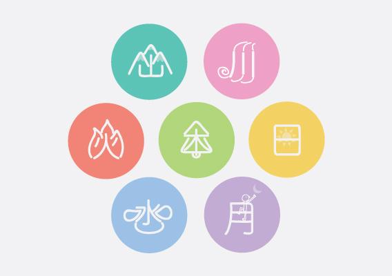 picto-icons.jpg