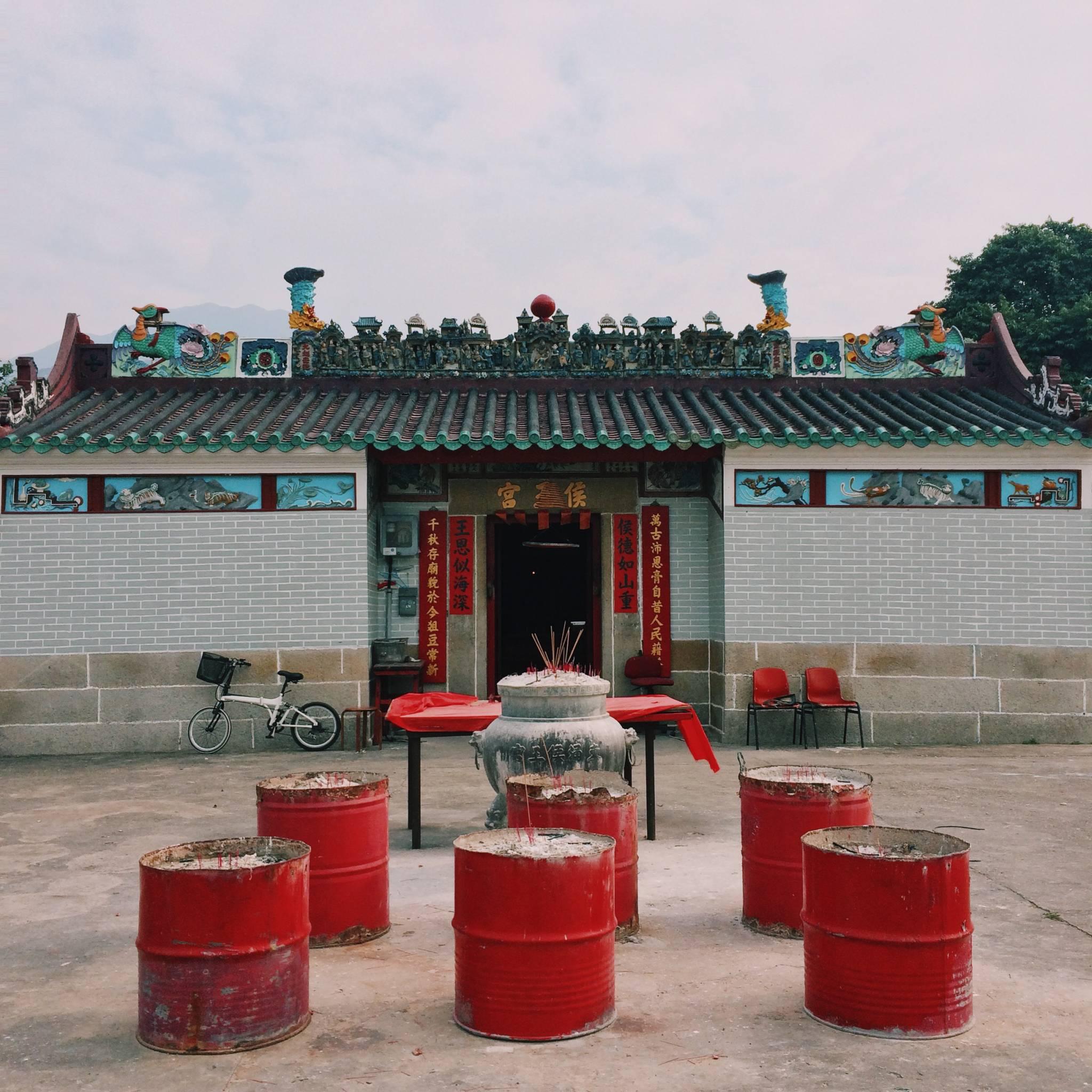 Hau Wong Temple