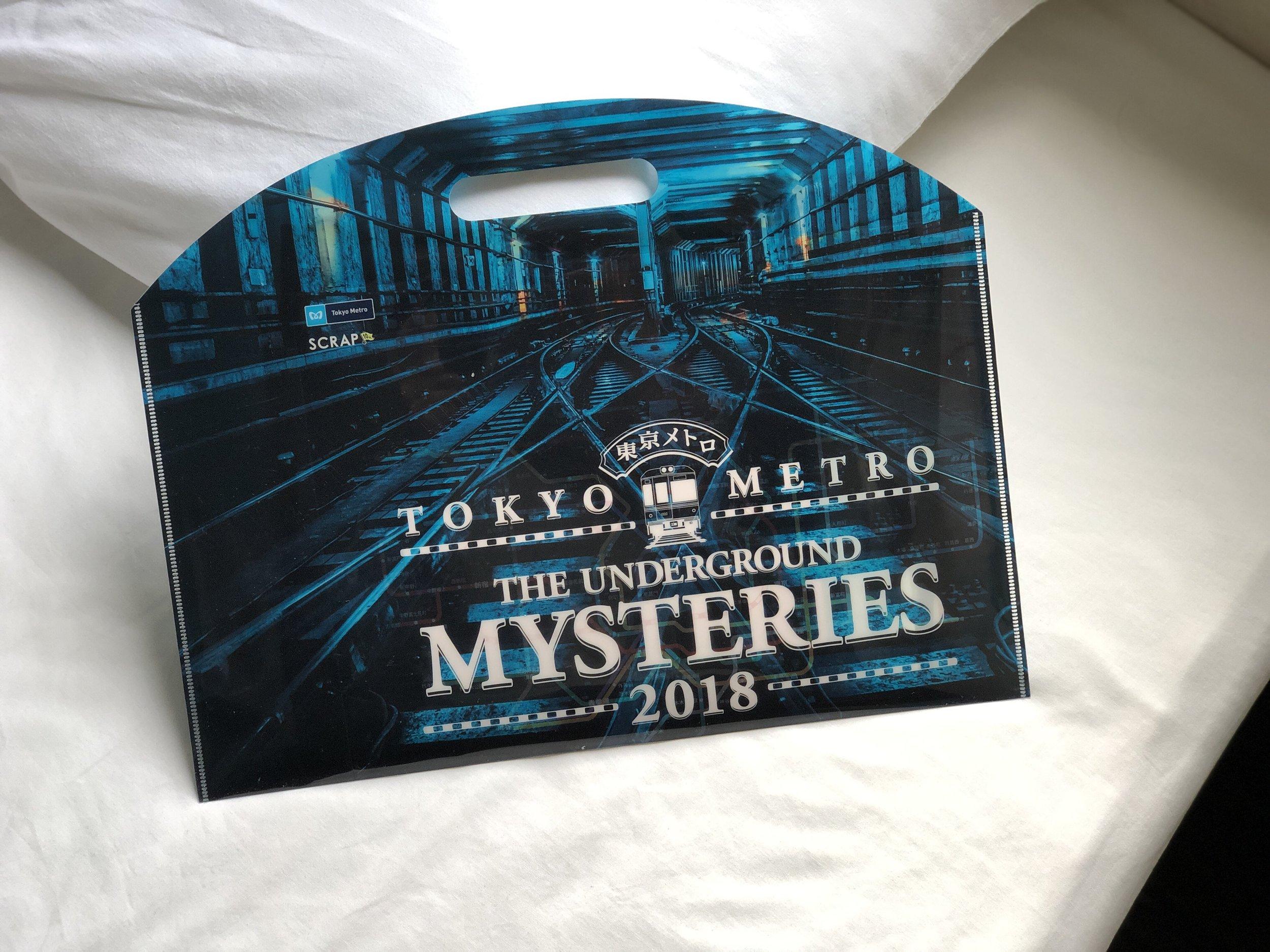 「地下謎への招待狀」遊戲附送的袋子,內有信封、資料咭、遊戲導覽小冊子、筆等。