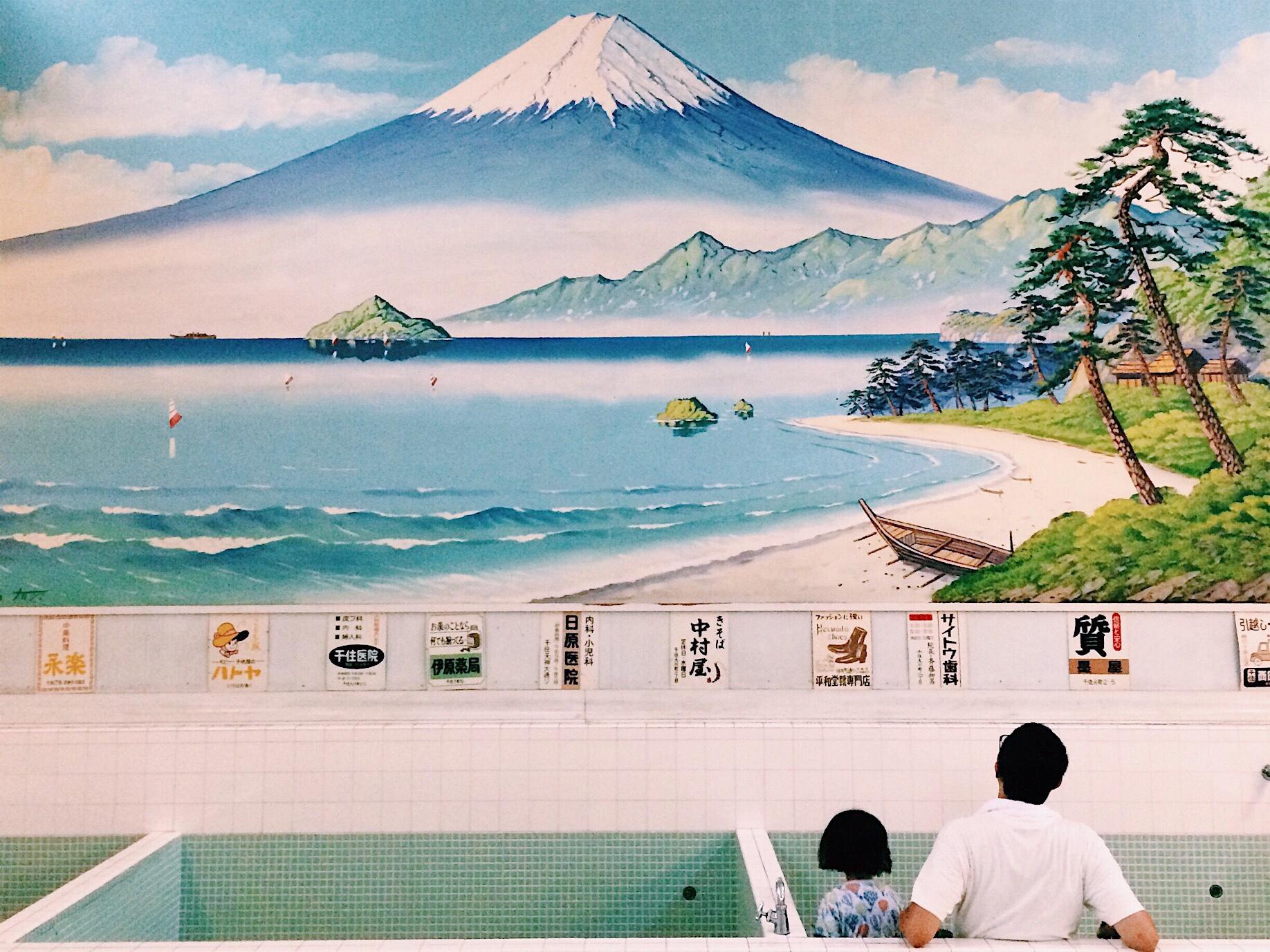 攝於 江戸東京たてもの園 內錢湯展示,所以浴池沒水,也不能洗澡。2015