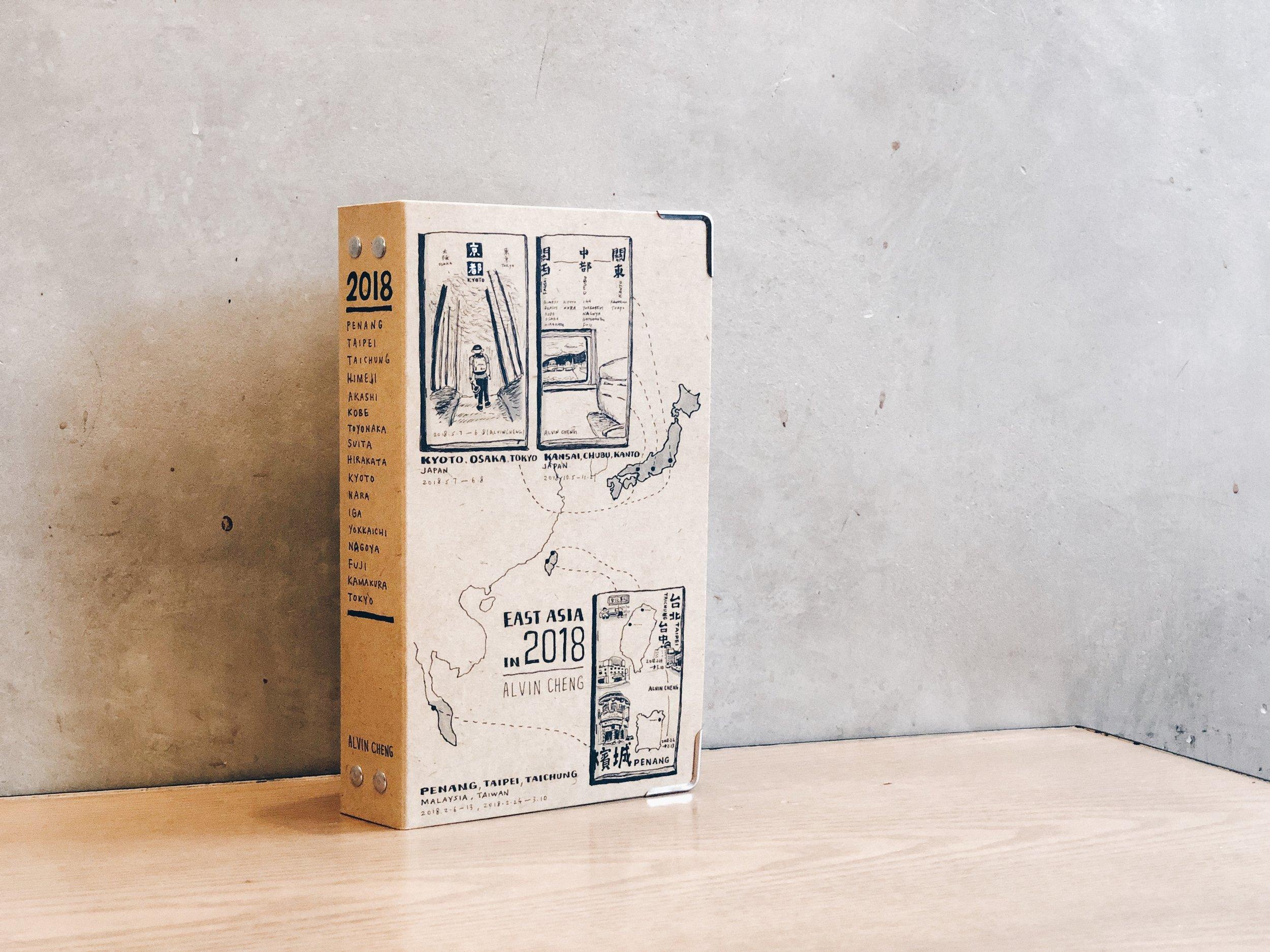 2018-refill-binder.JPG