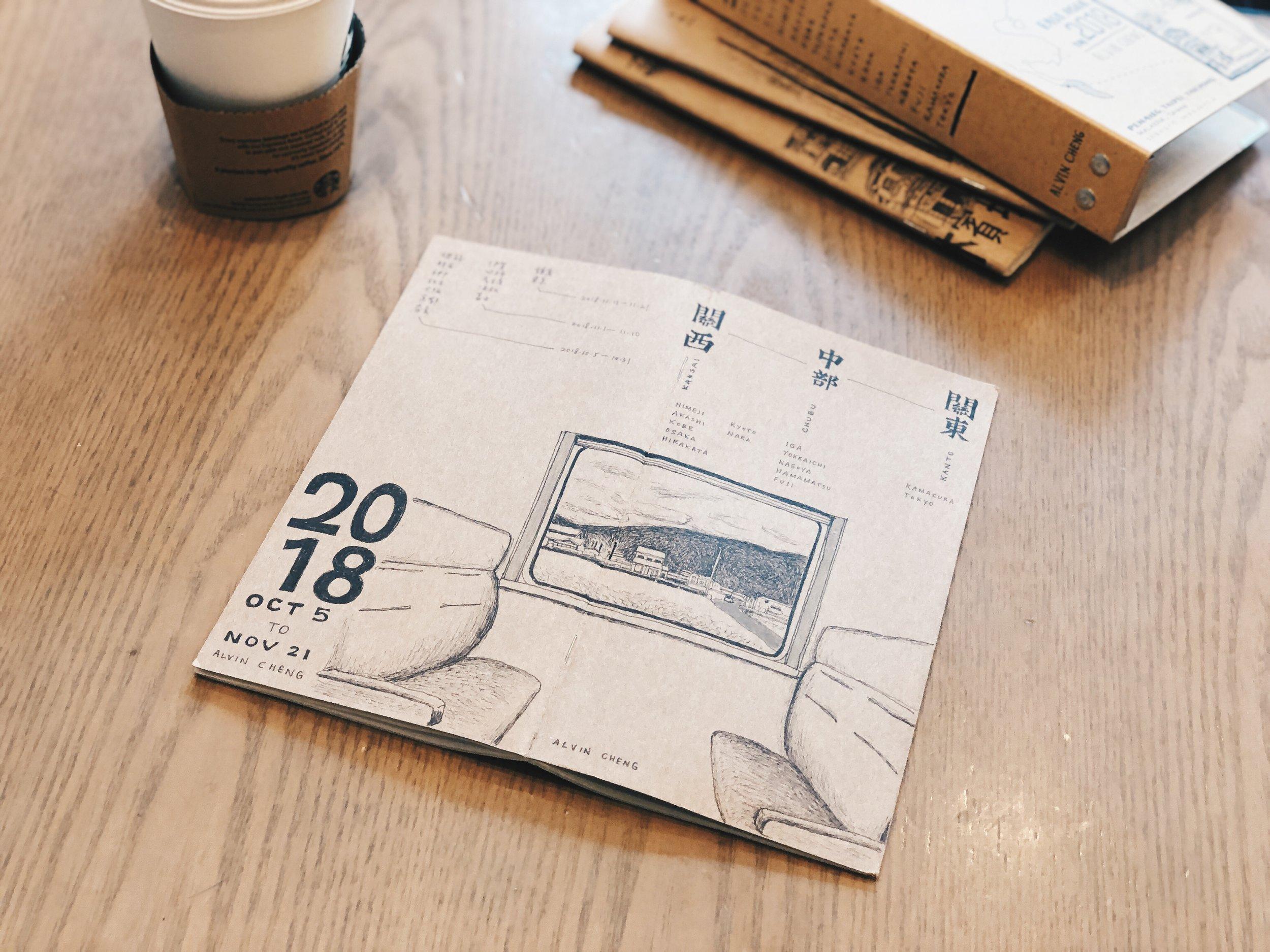 2018oct-japan-cover-2.JPG