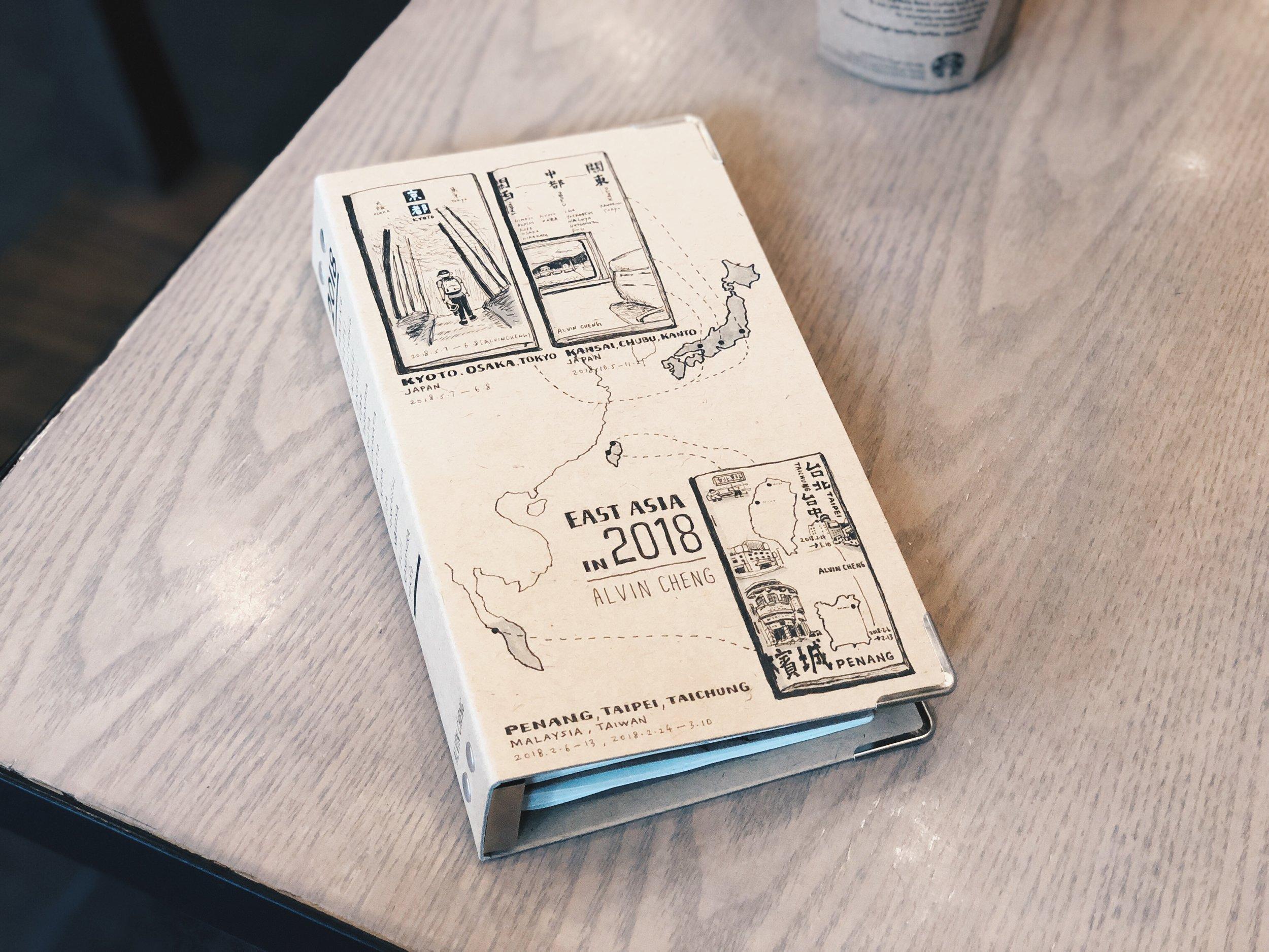2018-refill-binder2.JPG