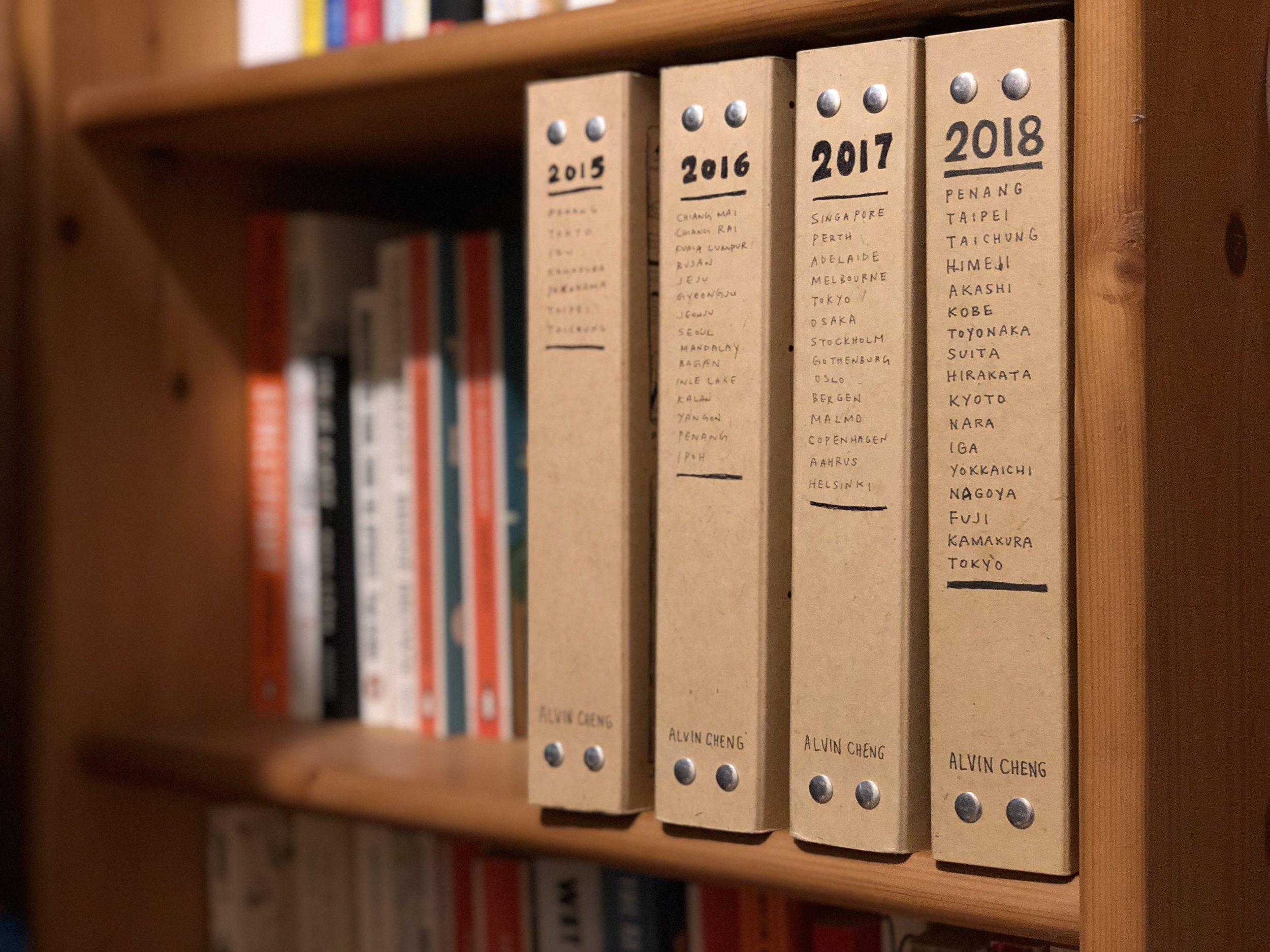 2015-2018-TN-efill-binder.jpg