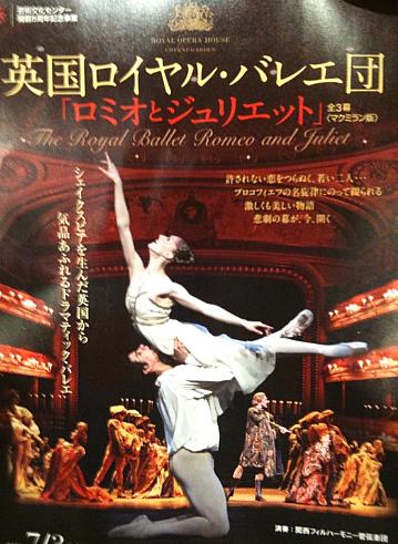 trevor-mogg-ballet-extra.jpg