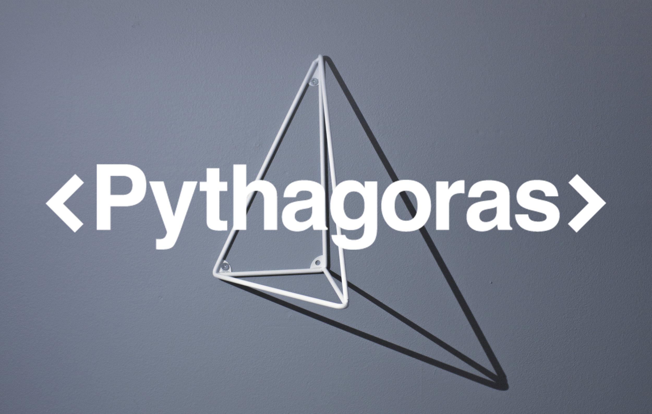 singel_pythagoras_logo.jpg