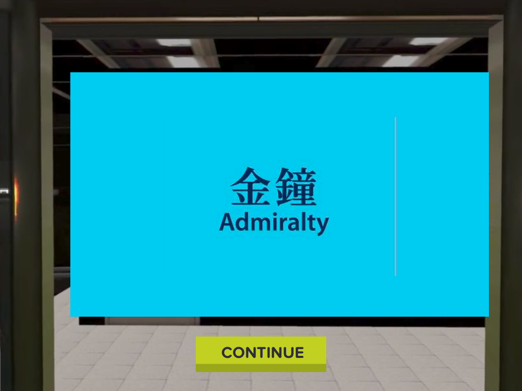 Play - Play Mode- Animation - Admiralty.png