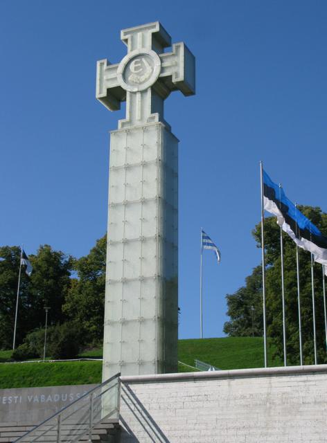 Freedom Monument