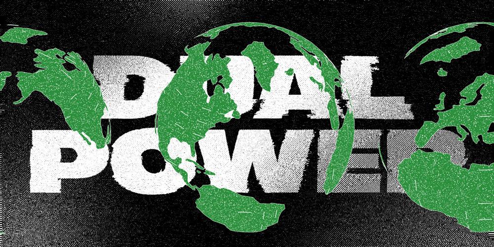 dual-power-green.jpg