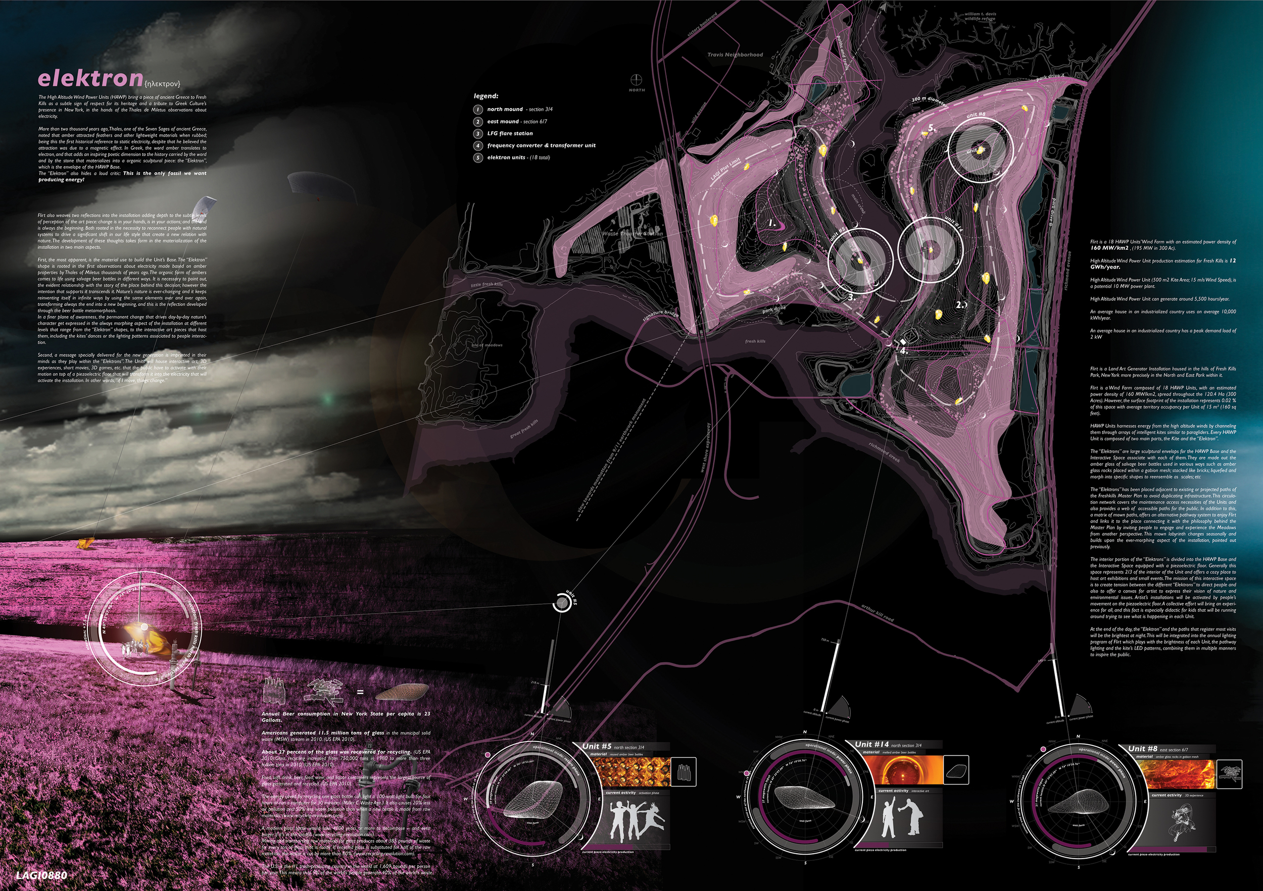 20120630_Electron.jpg