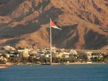 The flagpole in Aqaba, Jordan