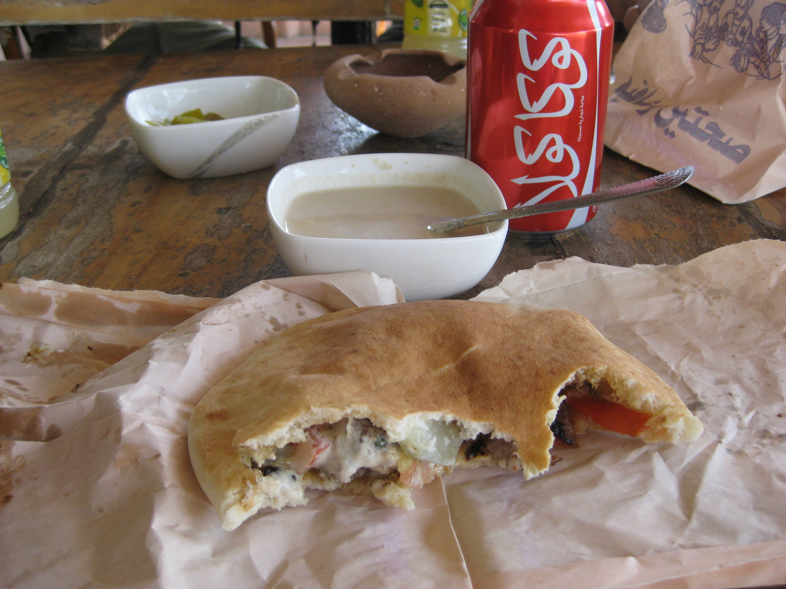 Lunch in the West Bank