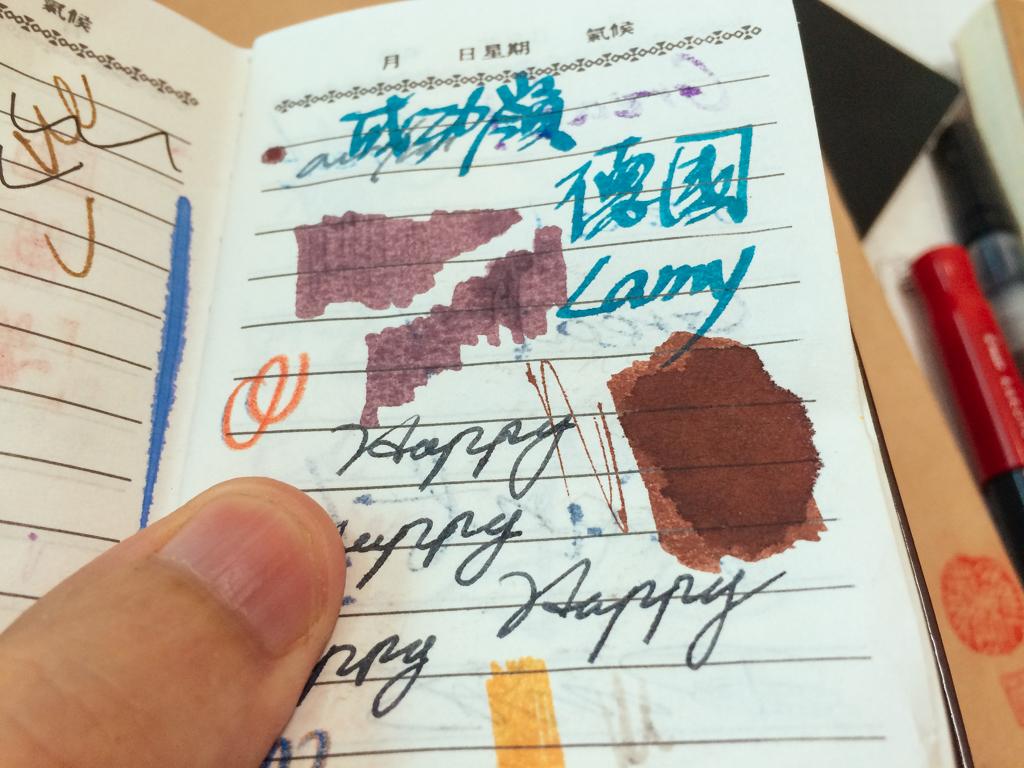 不吸墨、顯色差,嗯啊因為這是成功嶺筆記本。