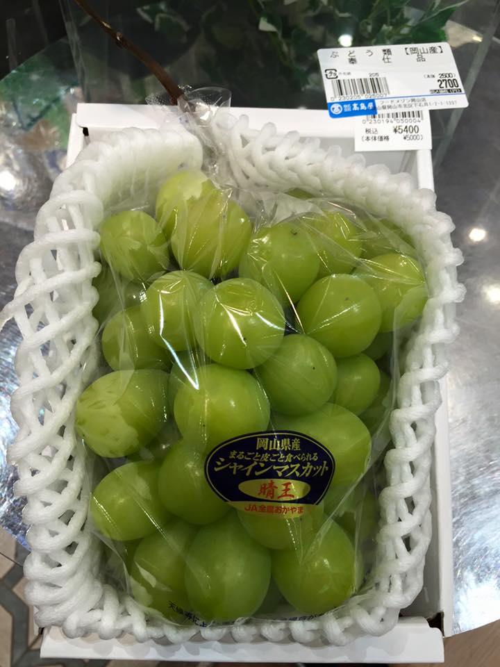 (超市限時特賣,原價5,400日圓,特價2,700日圓呢!)