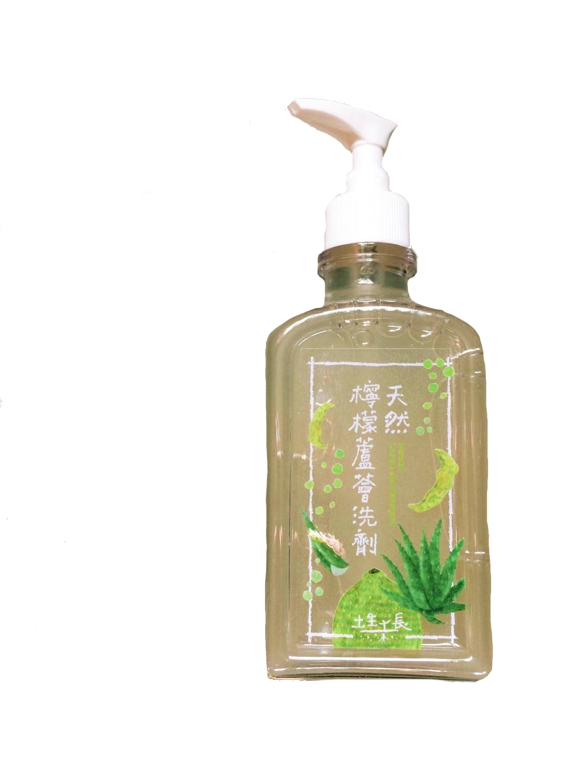 手工天然檸檬蘆薈洗潔劑