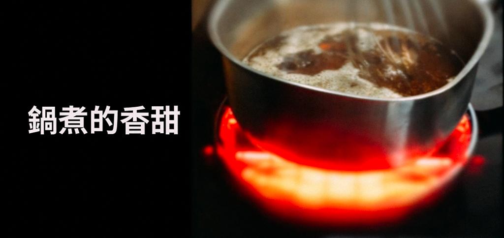 黑晶爐是使用鹵素燈通電加熱,因此和使用的鍋具無關,土鍋也可使用。