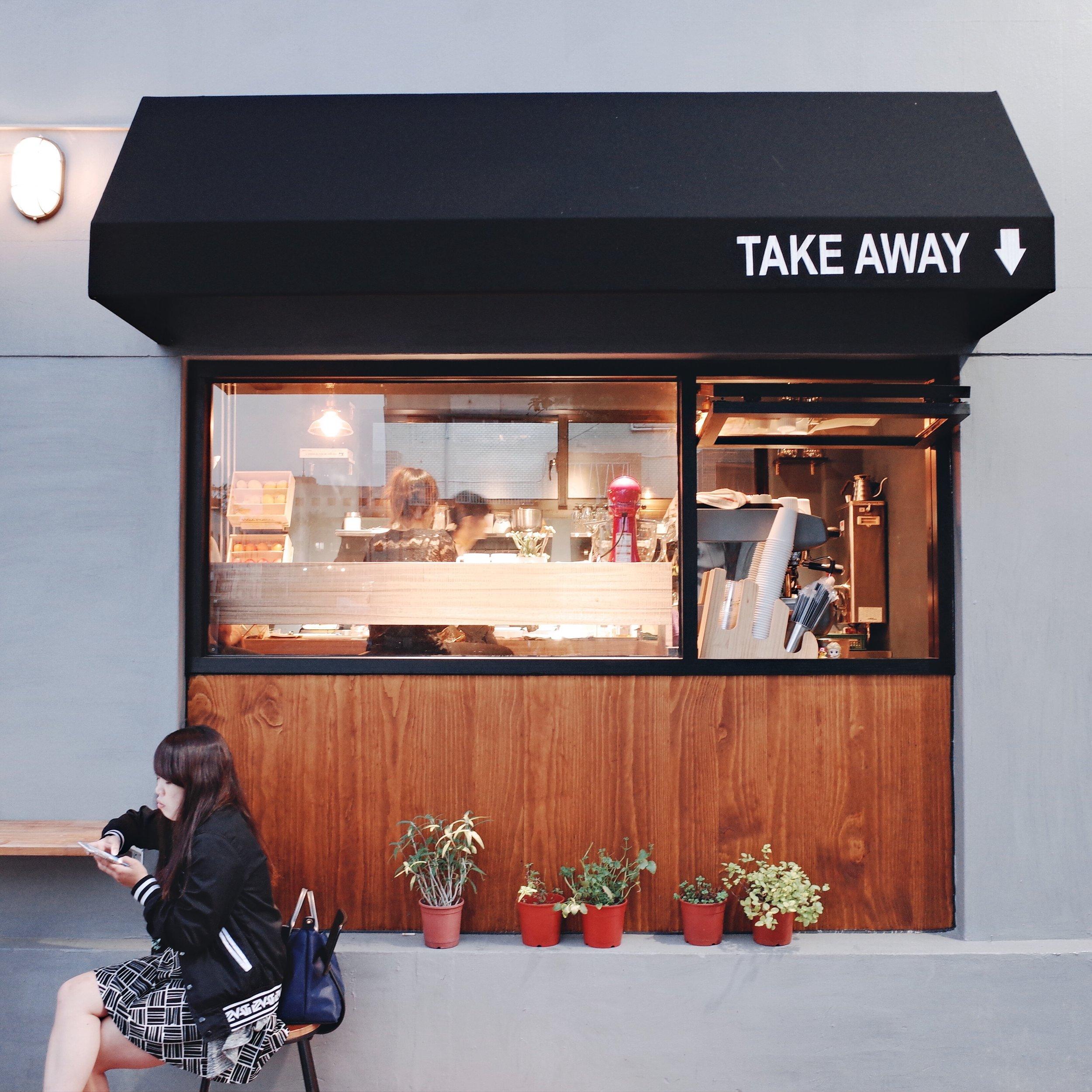 店家資訊   來吧Cafe'