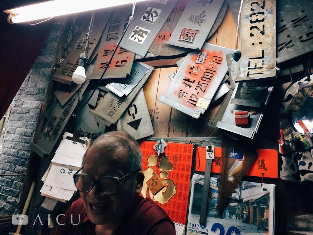「牆壁上每一面都是台北的記憶。」
