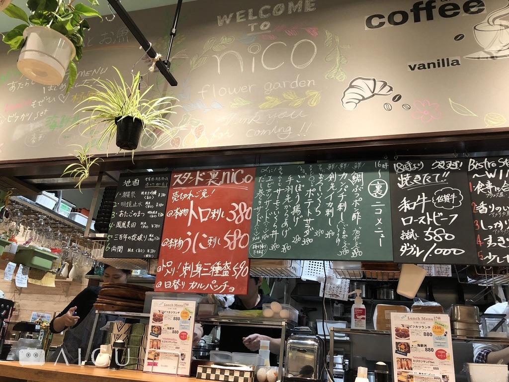 地酒+小菜,是在日本夜晚最好的紓壓方法。