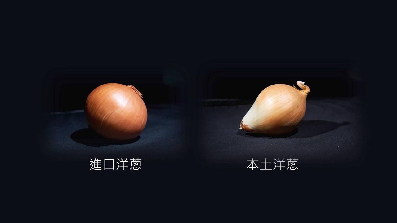 擷取自台北果菜市場