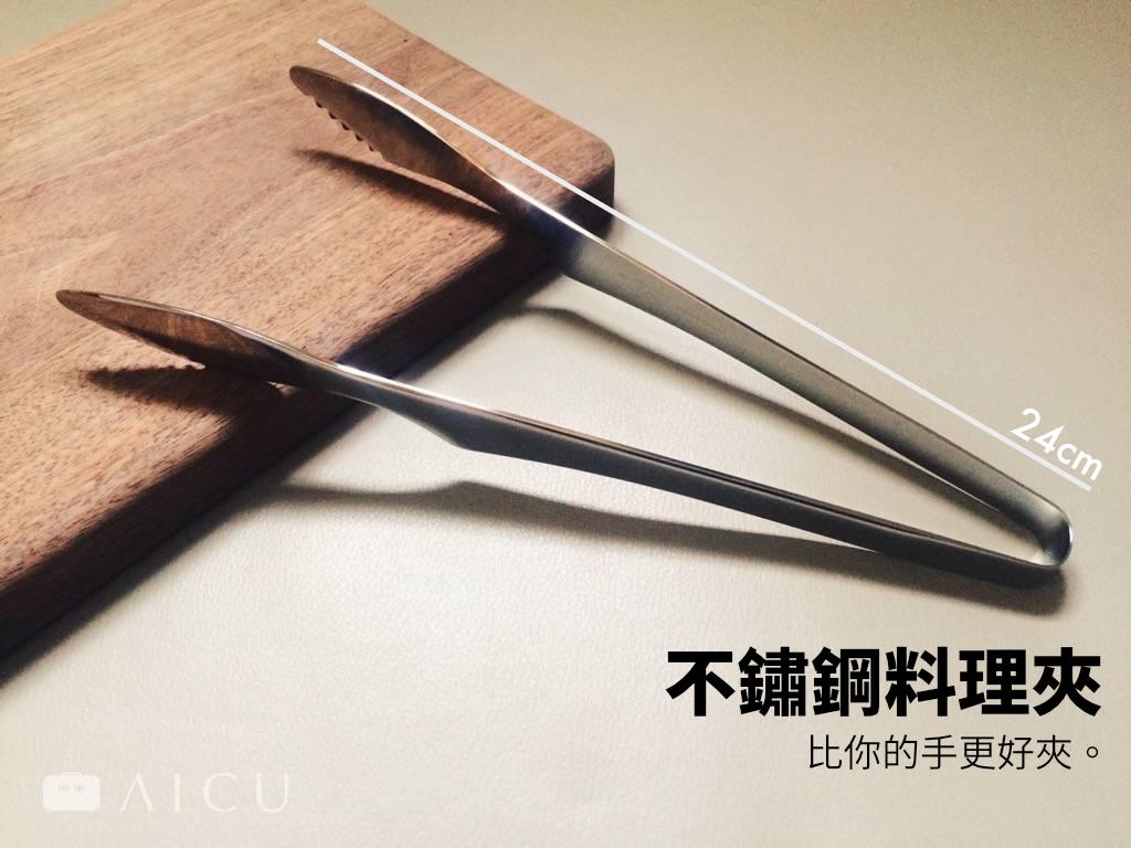 不鏽鋼料理夾 - 一體成形,耐用持久。