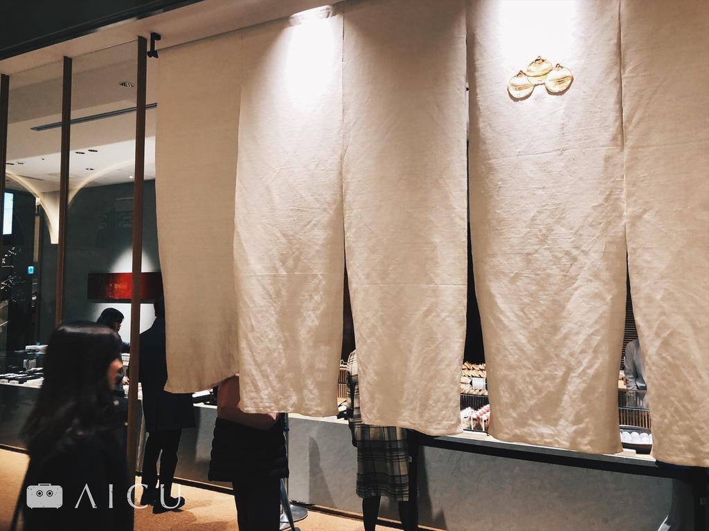 同樣是福岡來的知名和菓子老店,其鈴鐺型最中以及銅鑼燒最為知名。