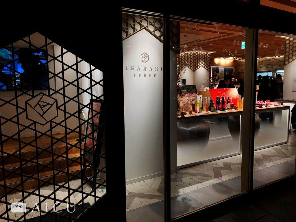 茨城縣特產館內連同有在地食材餐廳,設計的非常高雅,是眾多特產館中很有設計。
