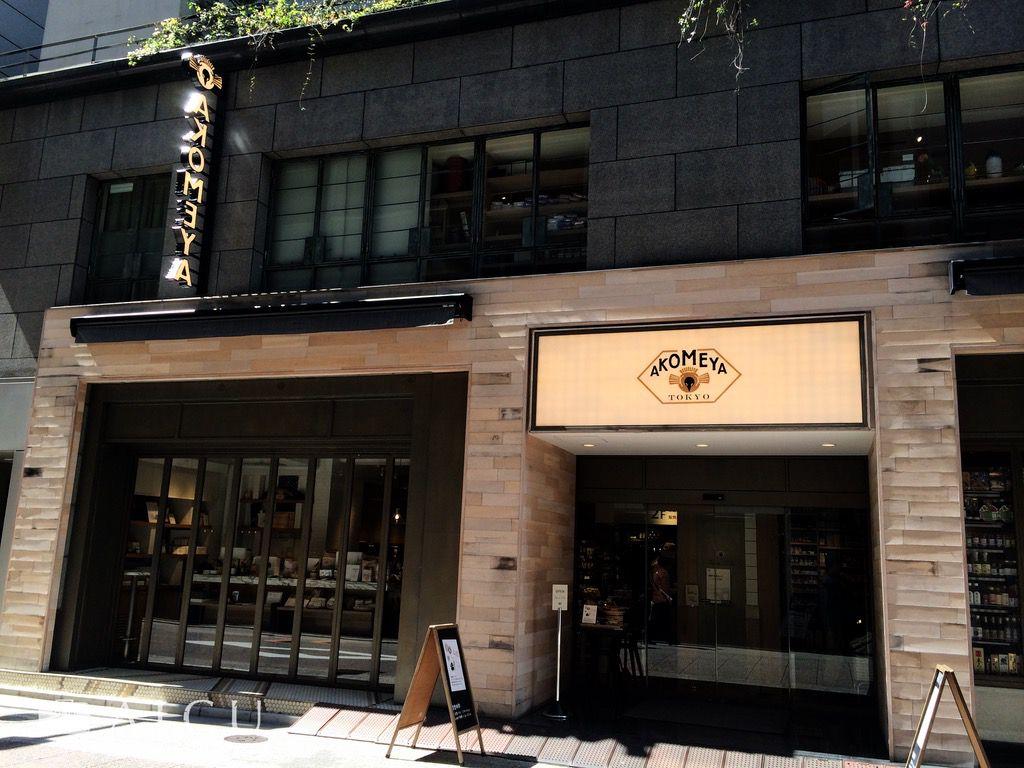 附近的AKOMEYA是以米為中心延伸的選品&餐廳,從各地的米、土鍋、下飯食物到相關選品應有盡有;除此本店之外,新宿的NEWOMAN也有分店,並且在神樂阪也將開立旗艦店,是開店以來一直創造風潮的選品店。