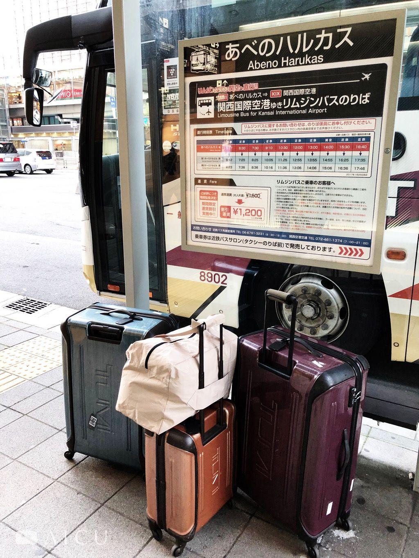 可直接在近鐵百貨一樓購買機場巴士票券,十分方便。