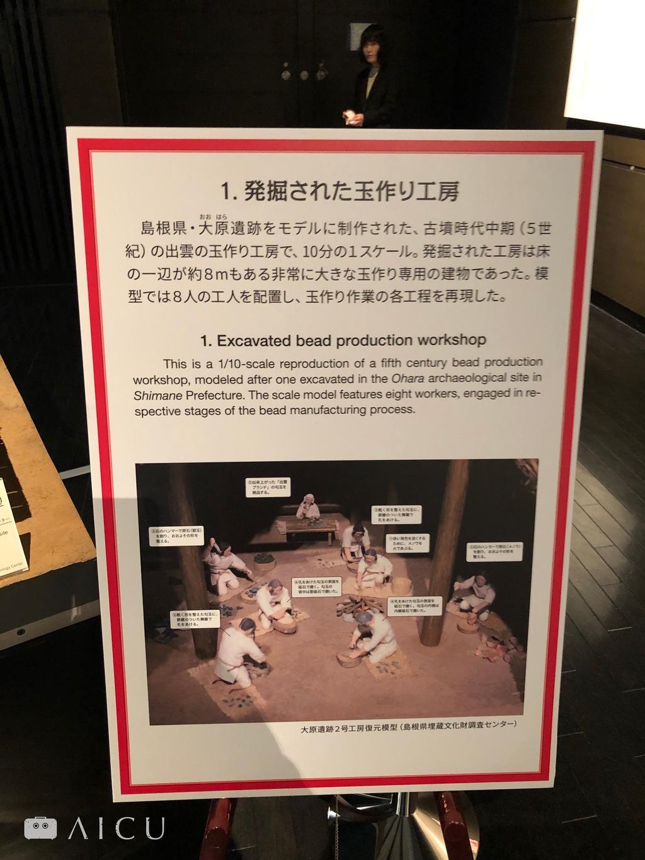 九州國立博物館00.jpg