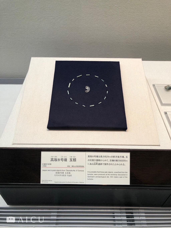 九州國立博物館03.jpg