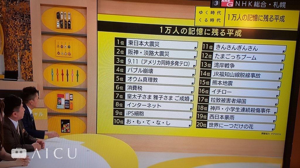 九州國立博物館08.jpg