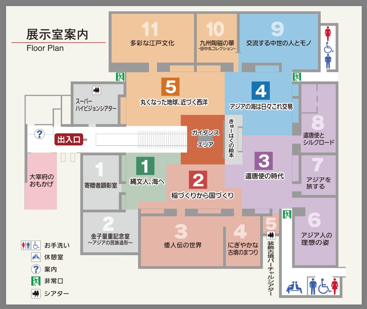 九州博物館日本歷史展館平面圖