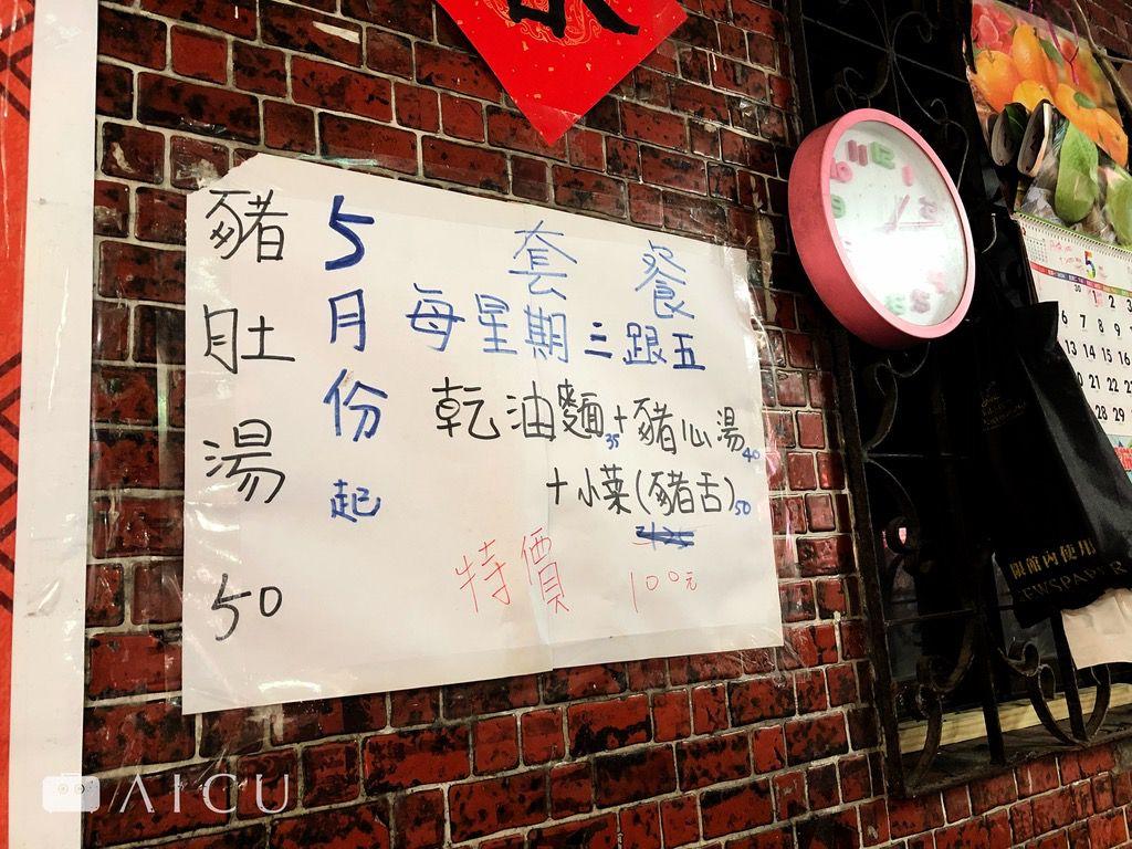 阿角紅燒肉03.jpg