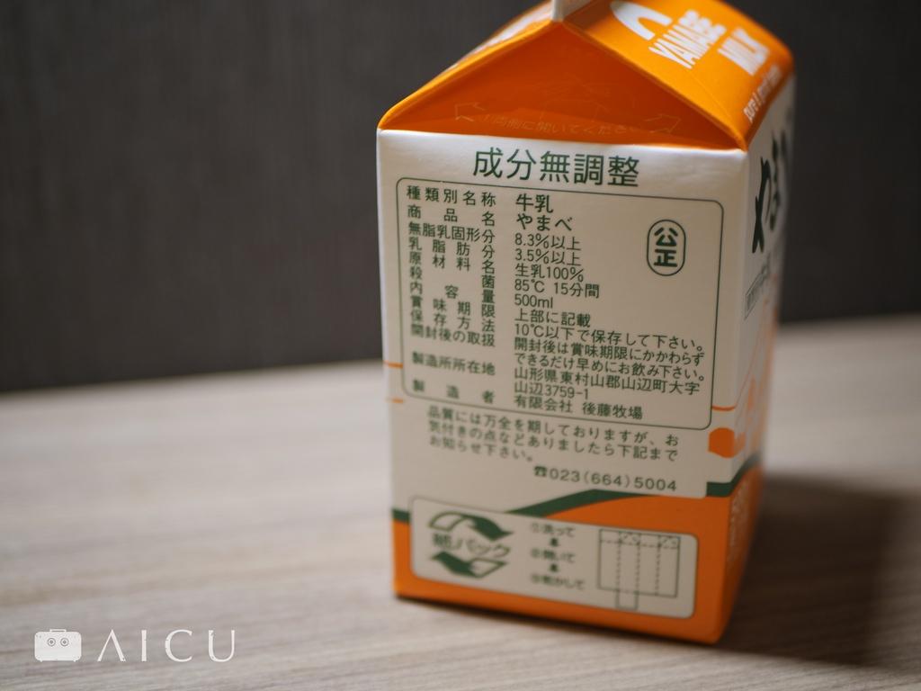 記得要認清「成分無調整」、加熱條件、乳脂率就能判斷鮮乳好壞。
