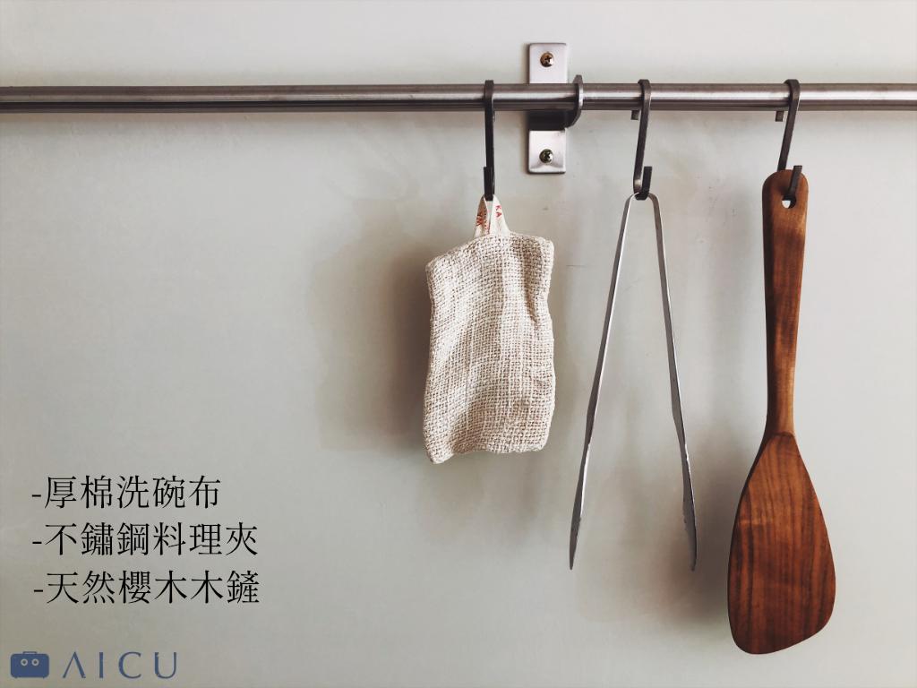 洗碗布01.png