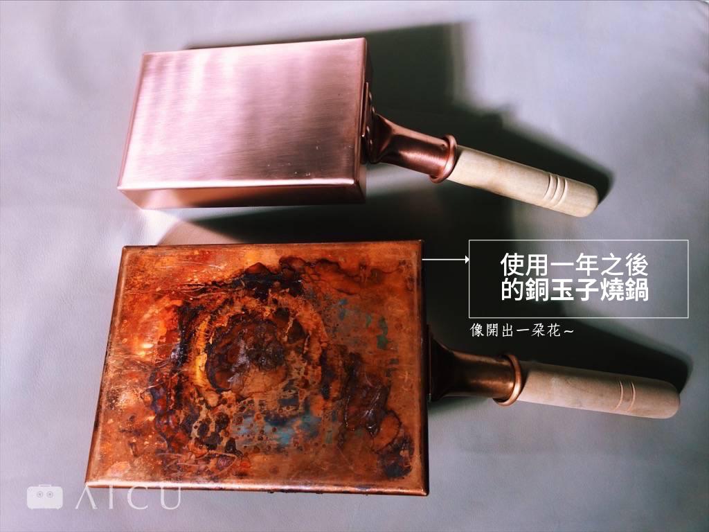 銅玉子燒鍋|上方是未曾使用過,下方式經使用之後轉成玫瑰金的深沈色澤。