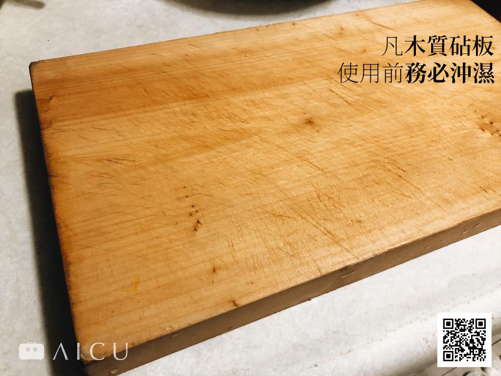 開始使用的銀杏砧板會留下刀痕,但只要吸水後就會自動密合,減少木屑藏污發生。