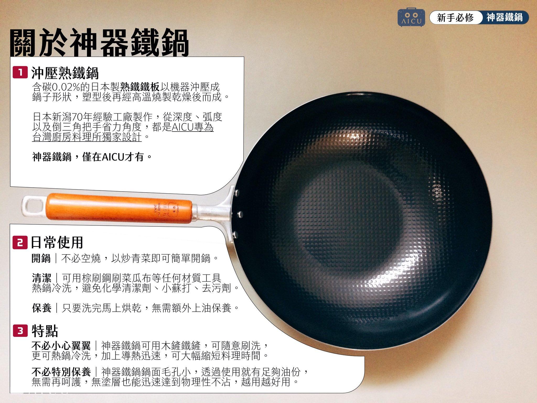 煮人的神器鐵鍋