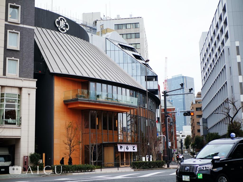 東京赤坂虎屋