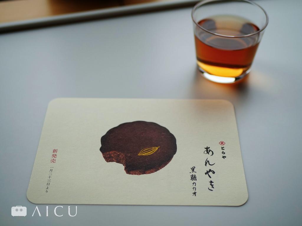 和菓子的歷史和食譜張張都是日本獨有的美學