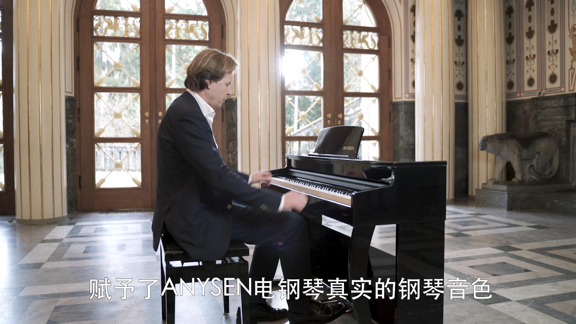 ANYSEN Digital-Piano UT China_127.png