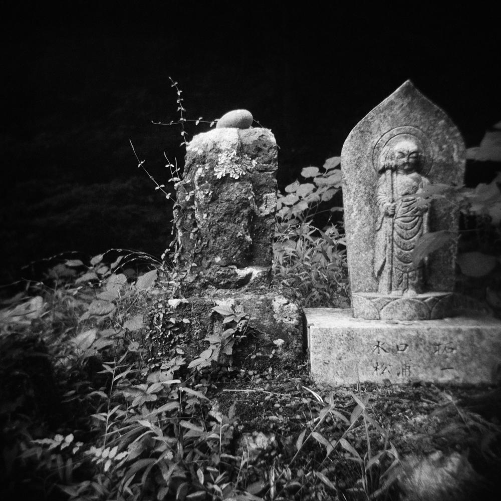 The Shikoku Pilgrimage in Black and White