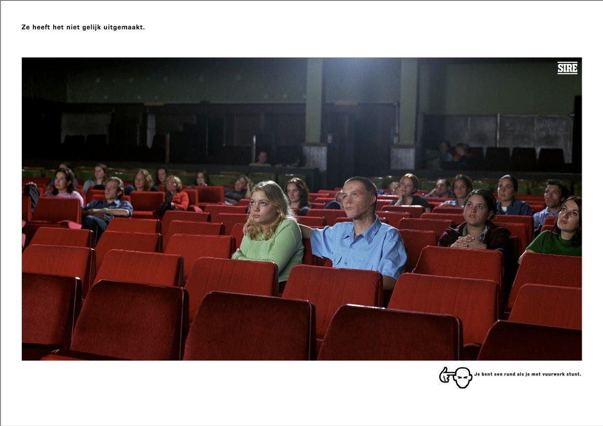 SIRE_Ads-page2.jpg