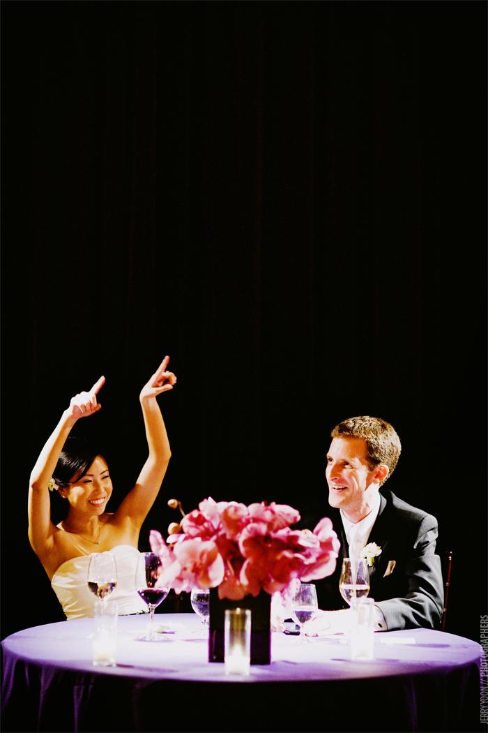 Bentley_Reserve_San_Francisco_Wedding_Photographer-34.JPG
