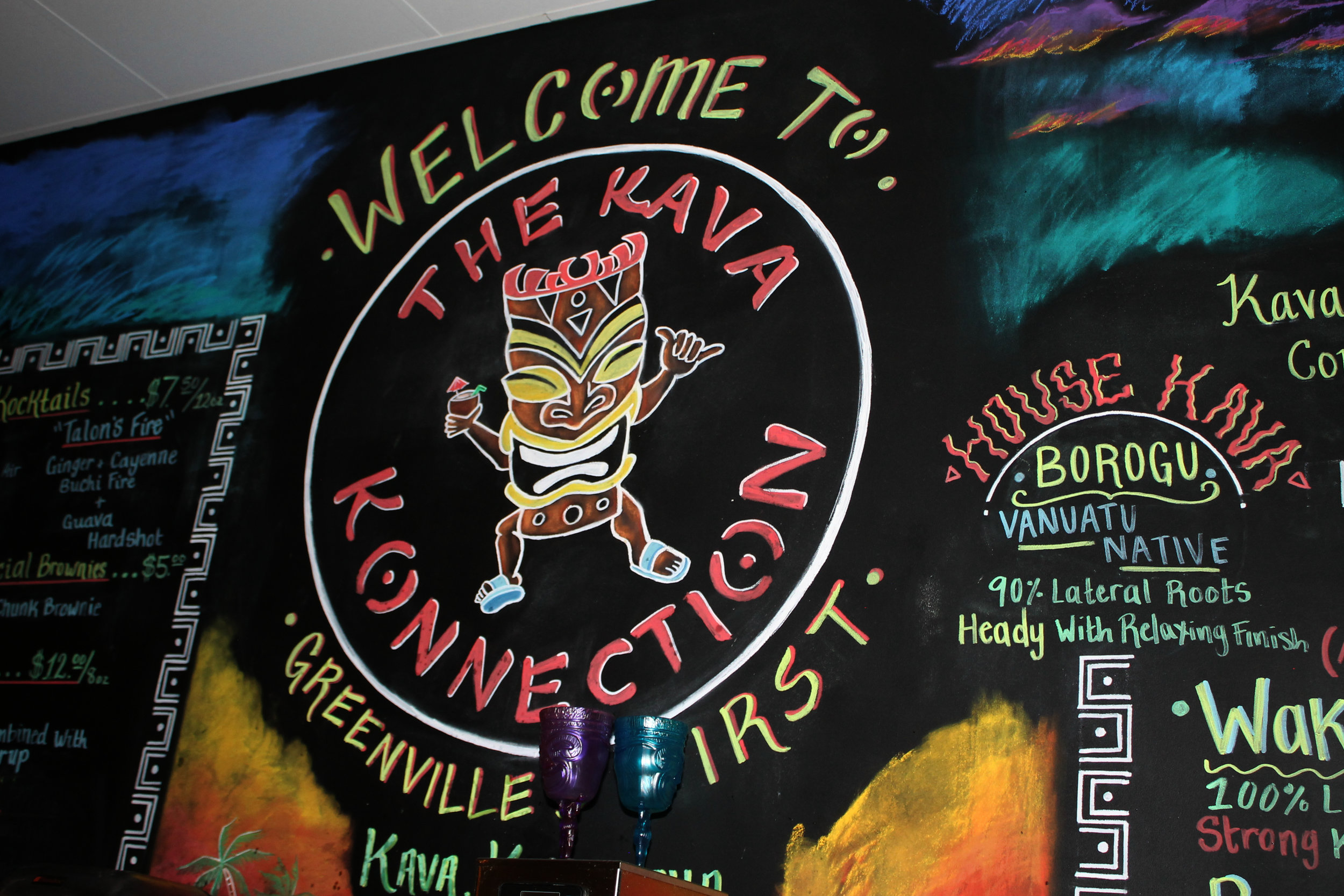 The Kava Konnection , South Carolina's only Kava Bar is open until midnight on Tuesday through Thursday and till 12 a.m. and  2 a.m. on Friday's and Saturdays. Students from North Greenville University travel to Kava for their favorite drinks.
