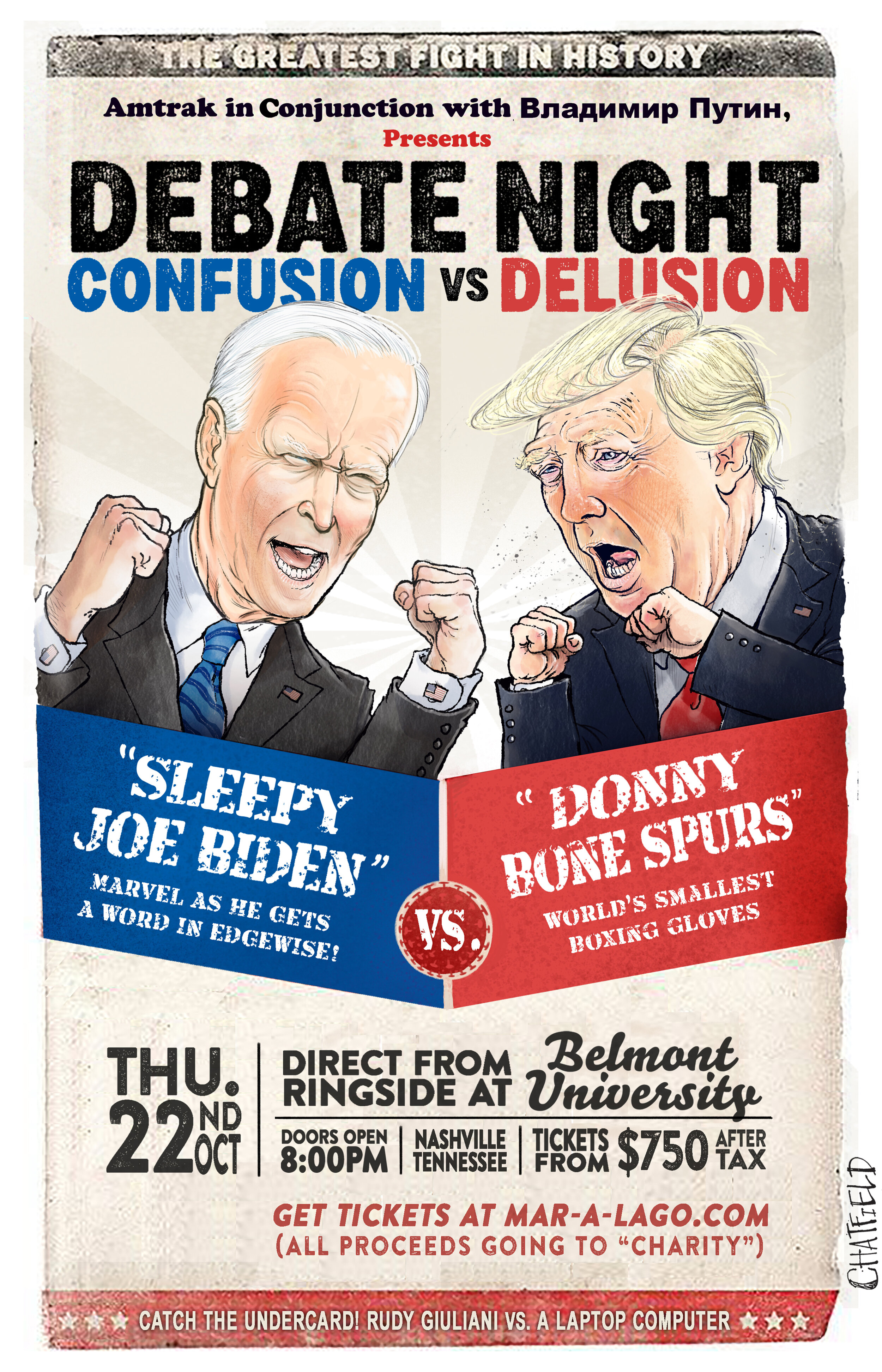 Today S New Yorker Daily Cartoon Debate Night Confusion Vs Delusion New Yorker Cartoonist Jason Chatfield
