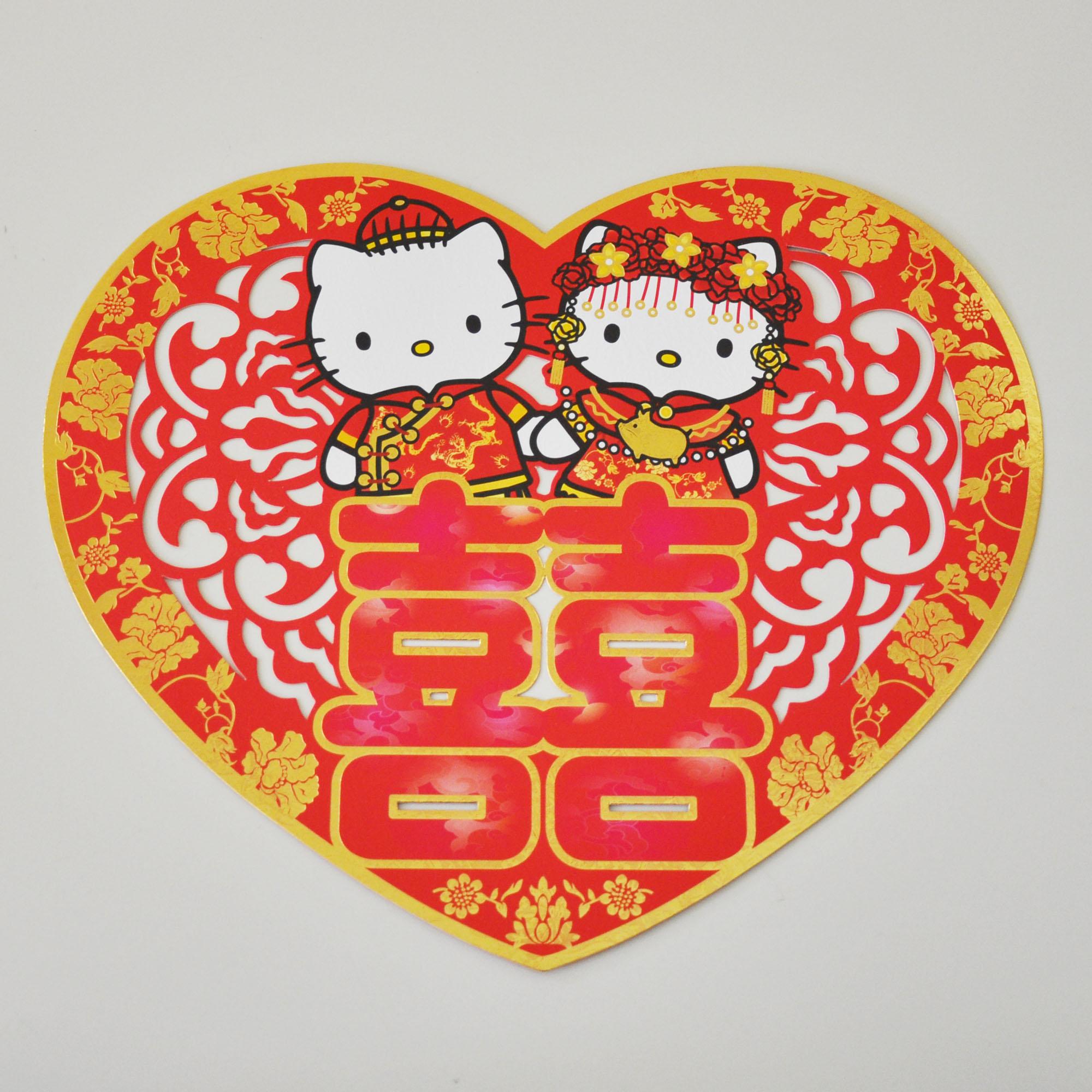 hello-kitty-double-happiness-wedding-decal