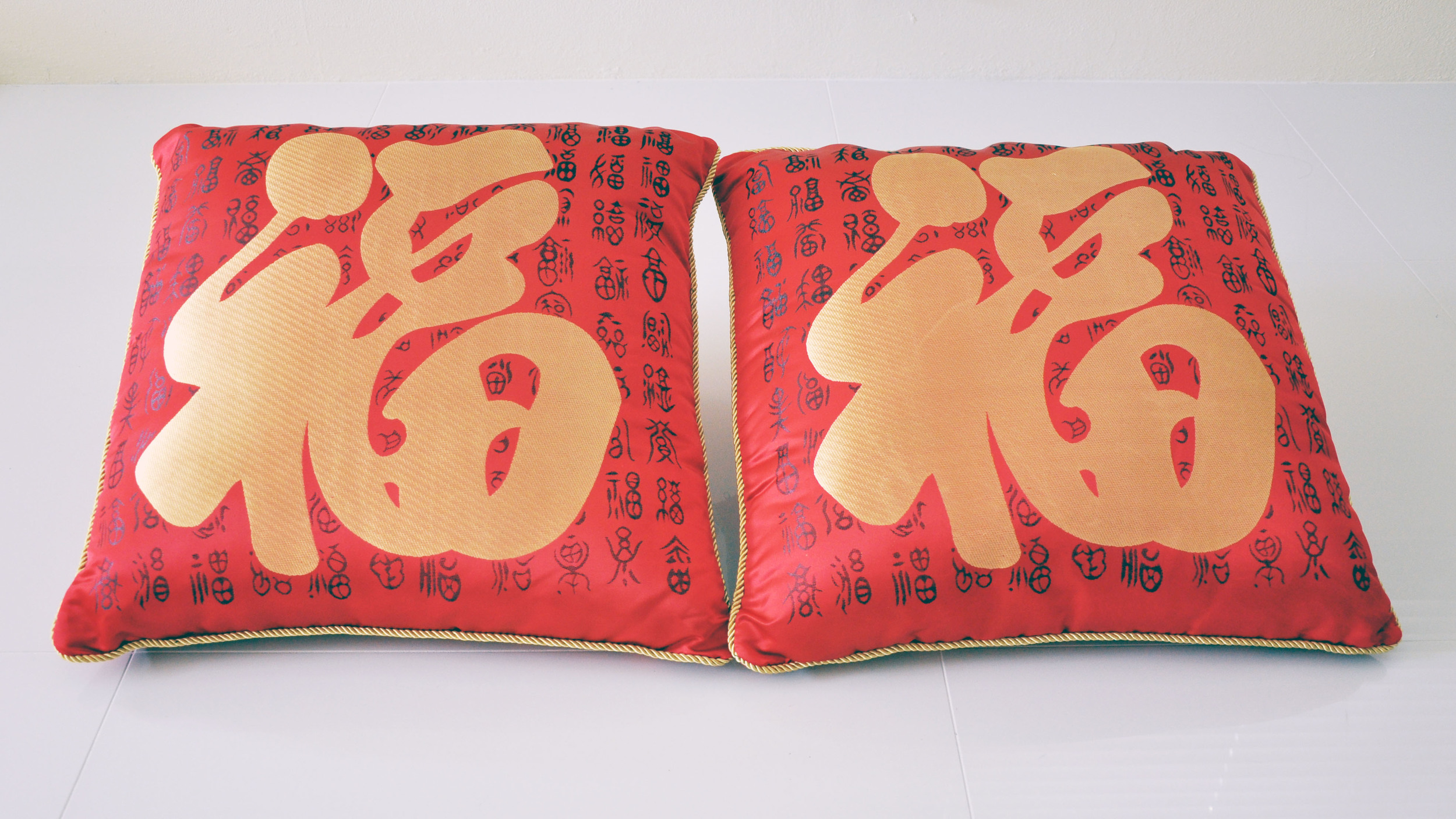 chineseteaceremonycushions